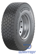 Michelin MULTIWAY 3D XDЕ 315/70 R22.5
